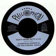 Alemayehu Eshete, The Polyversal Souls | Addis Abeba Bete (Live) / Portrait Of Alemayehu (Night-Time)