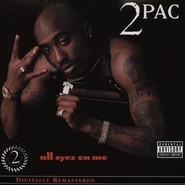2Pac | All Eyez On Me