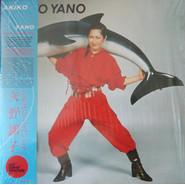 Akiko Yano | Iroha Ni Konpeitou