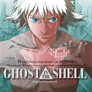 Kenji Kawai | Ghost In The Shell (Original Soundtrack)