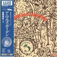 Miyasaka + 5 | Animals Garden