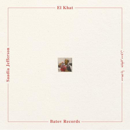 El Khat | Saadia Jefferson