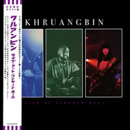 Khruangbin | Live At Lincoln Hall