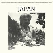 Victor Cavini | Japan