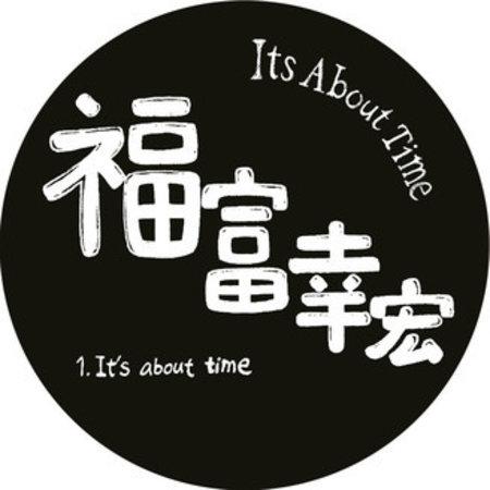 Yukihiro Fukutomi | It's About Time