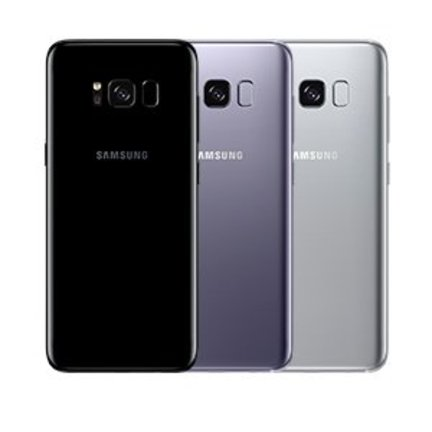 Samsung Galaxy S8 / S8 plus