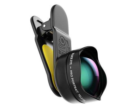 Black Eye lens Black eye Pro portret telelens - Gen4