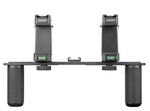 Sevenoak Sevenoak Dual Smart Grip SK-PSC4