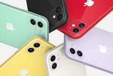 Apple introduceert nieuwe iPhones