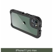 Ulanzi iPhone 11	Pro max video cage