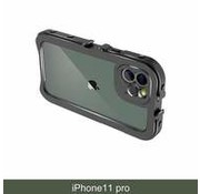 Ulanzi iPhone 11	Pro video cage