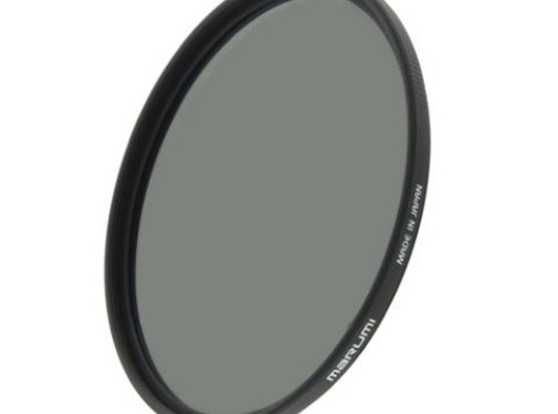 Marumi Marumi Grijs Filter DHG ND64 52 mm