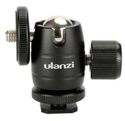 Ulanzi Ulanzi U-30s mini balhoofd voor shoe mount
