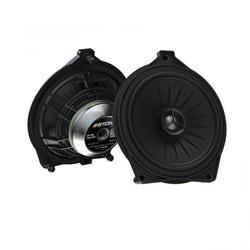 Eton MB100CNX - Center Speaker