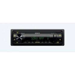SONY DSX-GS80 - 1-din autoradio