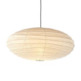 VITRA Akari 50 EN pendant lamp Ø50