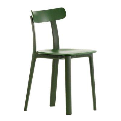 VITRA All Plastic Chair - Ivy Groen