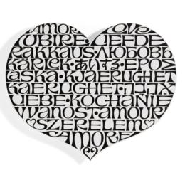 VITRA METAL WALL RELIEF INTERNATIONAL LOVE HEART