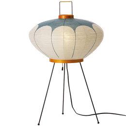 VITRA Akari 9AD vloerlamp H62