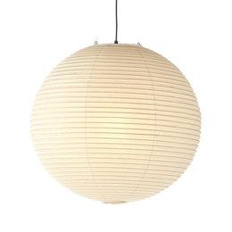 VITRA Akari 55A pendant lamp Ø55