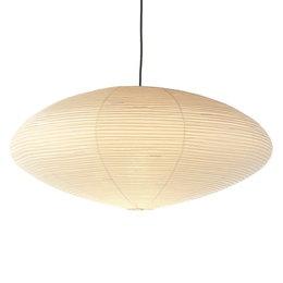 VITRA Akari 15A pendant lamp Ø88