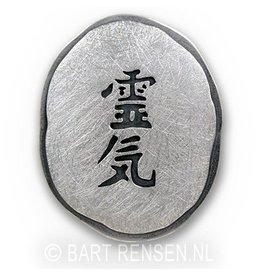 Reiki brooch - silver