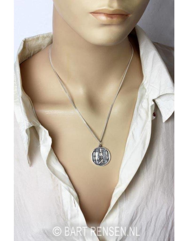 Reiki hanger - echt zilver