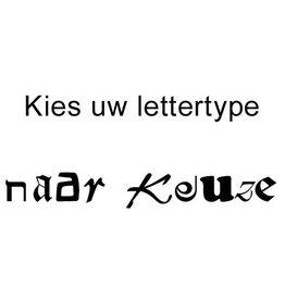 Engrave - Fonts