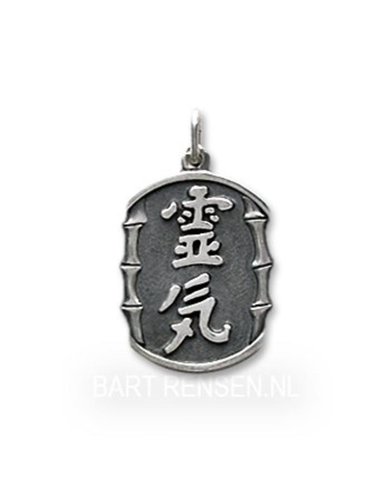 Reiki Pendant - sterling silver