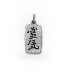Reiki pendant - silver
