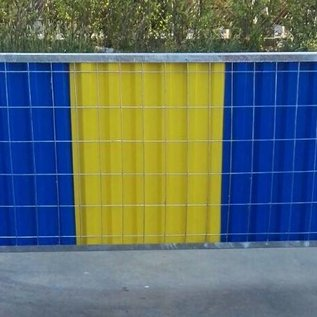 Werfafsluiting type Brussel - blauw/geel