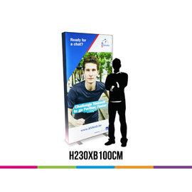 Lightbox 230 cm