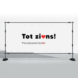 banner heras  : 170 x 330 cm : one side printed