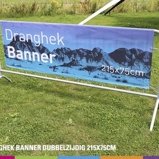 Nadar banner double sided (Unit price for 4 pieces)