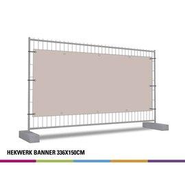 Hekwerk banner 336x150 (Stukprijs voor 4 stuks)