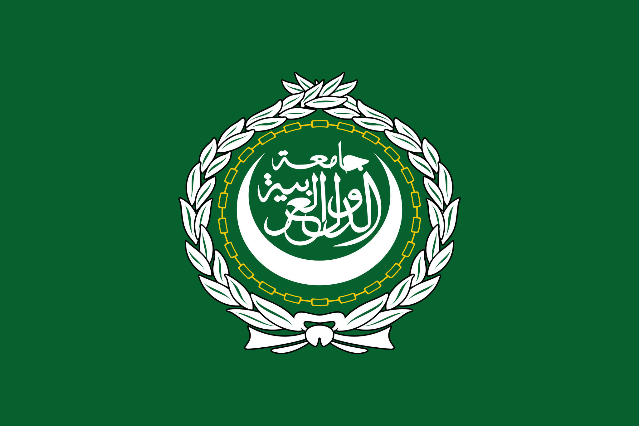 Picture of: Flag Of The Arab League Image And Meaning Arab League Flag Country Flags