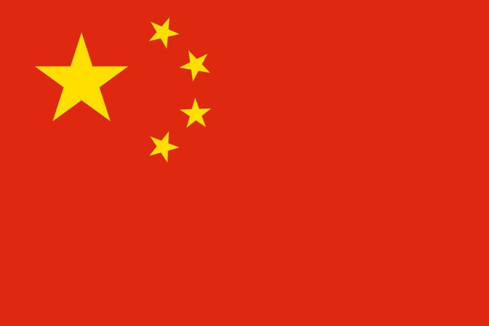 Drapeau de la China, image et signification drapeau de Chine - country flags