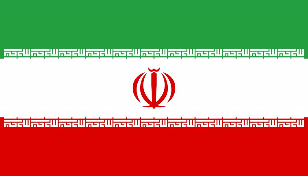 Iran Flag Icon Country Flags