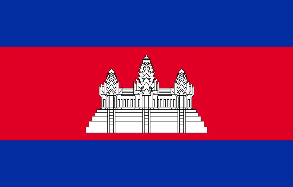 Cambodia Flag Coloring Country Flags
