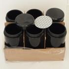 Miron UV Miron UV glass jar with screw lid 1000ml