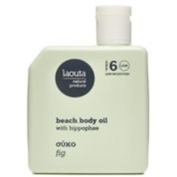 LAOUTA LAOUTA Beach Body Tanning Oil Fig SPF 6
