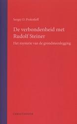 Sergej Prokofieff, De verbondenheid met Rudolf Steiner