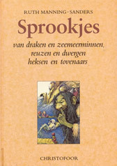 Ruth Manning-Sanders, Sprookjes van Draken en Zeemeerminnen