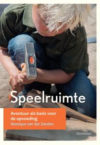 Monique van der Zanden, Speelruimte