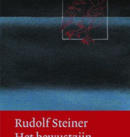Rudolf Steiner, Het bewustzijn van de ingewijde