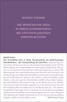 Rudolf Steiner, GA 224 Die menschliche Seele in ihrem Zusammenhang mit göttlich-geistigen Individualitäten