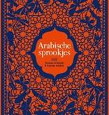 Rodaan Al Galidi, Arabische Sprookjes