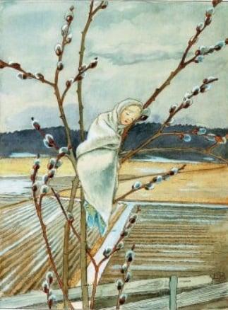 Elsa Beskow, Katjes Kindje 16044