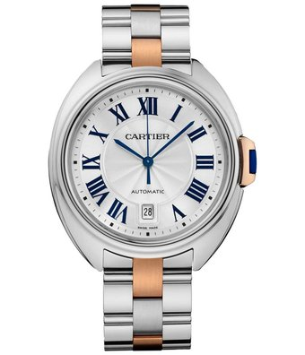 Cartier Cle (W2CL0002)