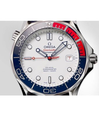 Omega Seamaster 41mm Diver 300M Commanders Watch 212.32.41.20.04.001